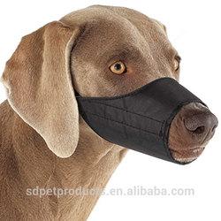 Adjustable Nylon pet dog muzzle, pet product