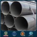 高品質のスケジュール20/スケジュール40erw厚壁黒鋼管