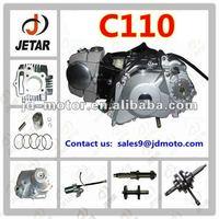 CG engine 200cc wholesale motorcycle parts 2015