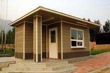 portable house / sentry box / guard kiost