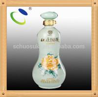 Item HSB44 gift wrap wine, bottle antique east india company wine bottle