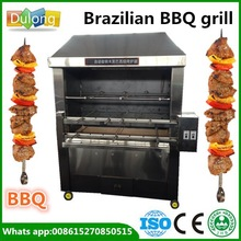 Easily Assembled industrial bbq grill charcoal for sale with smoke extractor