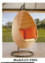Constance Outdoor natural PE wicker/ Rattan Hanging/swing chair Plastic Rattan Garden Set