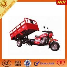 Best New Trike Motorcycle or Car Wheel Motor