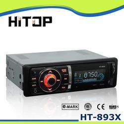 car multimedia entertainment navigation system