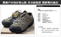 Outdoor climbing equipment skid lightweight breathable mesh hiking shoes hiking cross-country running shoes Male Female