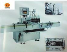 ZGF automatic negative pressure filling machine