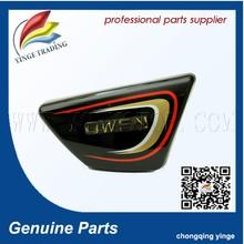 Alibaba Website Left Hand Black QianJiang Keeway Owen Motorcycle Side Cover