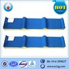 2015 hot arriaval polyurethane sandwich panels for prefabricated houses as wall and roof