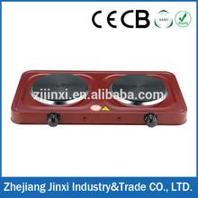 2000W HP-200ABR Cooking Range