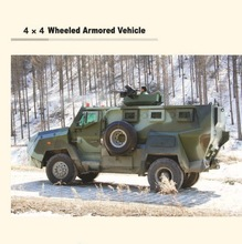 china sinotruk 4x4 wheel armored truck army use manufacture