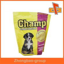 China manufacture competitive price pet food plastic bag, pet carrier bag, pet food bag for packing dog food