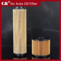 11427512446 wholesale auto oil filter for MINI Cooper R50 R52 R53