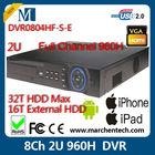 dahua 8ch dual-stream DVR H.264 DVR0804HF-S-E DVR Effio 960H 2U Standalone DVR