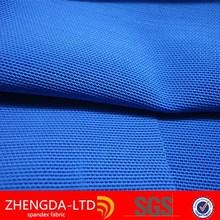 Nylon Spandex Powernet Mesh Fabric