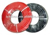 EN559 Flexible Rubber Single Line Multipurpose 300PSI Braided Gas Hose