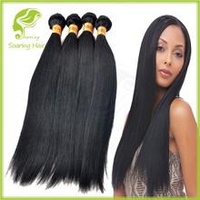 100% Raw Unprocessed Virgin Peruvian Hair, Grade 100% Human Weaving Virgin Peruvian Hair