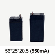 550 mAh rechargeable lithium battery for torch #SB-1135