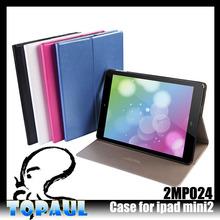 Unique design leather smart cover for ipad mini2