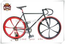 Specialized colorful aerospoke rim balck fixie bicycle /fixed gear bike