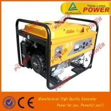 portbale 5kw/5kva 12 volt portable generator set