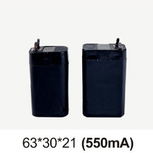 550 mAh rechargeable lithium battery for mosquito killer #SB-187