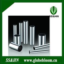 super steel square hollow sectiuon 80*80mm china suppli