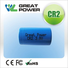 New style hot-sale for nokia 6300 lithium battery