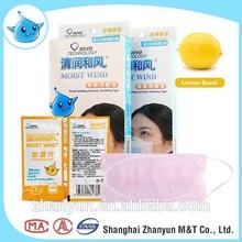 Lemon Scent Non-woven 3 Fold Face Mask
