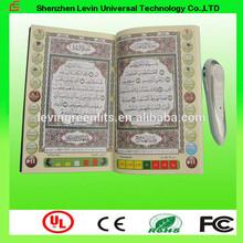 Mini Talking Dictionary MP3 Speaker Digital Quran Reading Pen