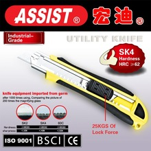 abs handle easy cut box cutter utility knife of china manufacturer