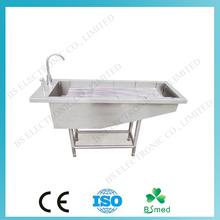 BS0713 Pet grooming bathtub portable dog bath tub bath product