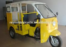2015 wholesale pedicab rickshaws for sale , pedicab rickshaw tricycle taxi bike