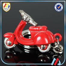 Custom Printed Keyrings,Keyrings With Car Logo,Custom Made Keyrings