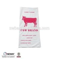 2015 china supplier rice bag 1kg 2kg 5kg,printed flour bags,rice bag 50kg