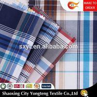 bottom price 100% polyester interlock knitted fabric