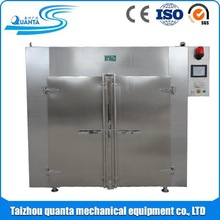 2014 hot selling electric fruit dehydrator with CE certificate