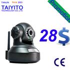 Motion Detection Alarm cctv ip camera , megapixel wifi security network camera system
