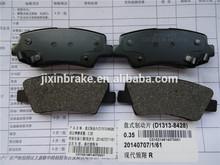 Factory supply brake pad for hyundai h1