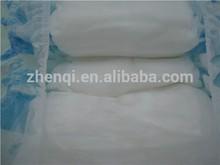 sleepy disposable baby diaper