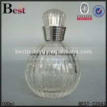 Wholesale fancy fashion stylish high quality rattan fragrance air freshener perfum bottle,ball shape clear customized perfume