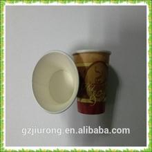 Printed Paper Cup/Coffee Paper Cup/ Tea Paper Cup