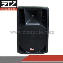 pro music box audio loud cabinet speakers