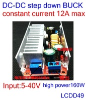 8A High efficiency dc dc step down converter voltage regulator 4.5-32v to adjustable 1.25-36V , 12v to 3.3V 12V to 5V