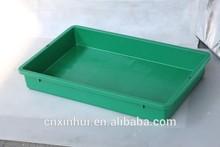 Fashion design small tray