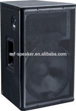 built in amplifier speaker