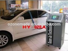 Automatic car wash machine price, air purifier, portable air ozonizer for cars