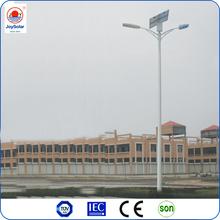 12v solar street light with panel /30w solar light for street lamp