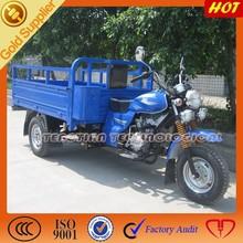 Heavy duty gas motor 3 wheel dump truck for sale