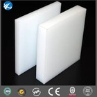 price for HDPE SHEET